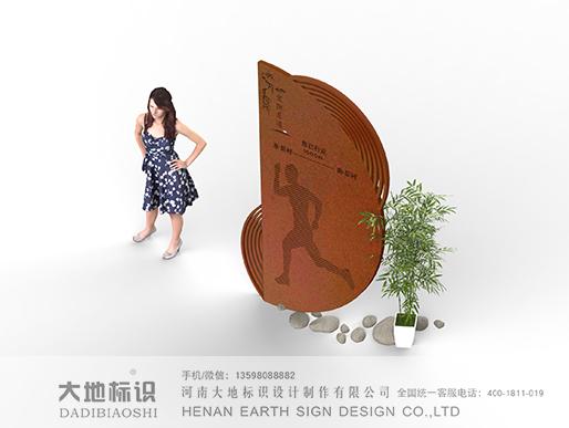 生锈标识牌设计制作耐候板标识大地标识公司3