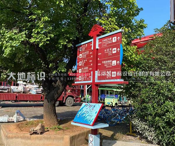 丹江大观苑旅游景区标识牌设计施工 大地标识公司