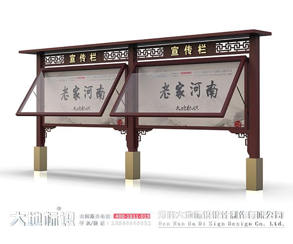 旅游景区宣传栏现货供应大地标识公司