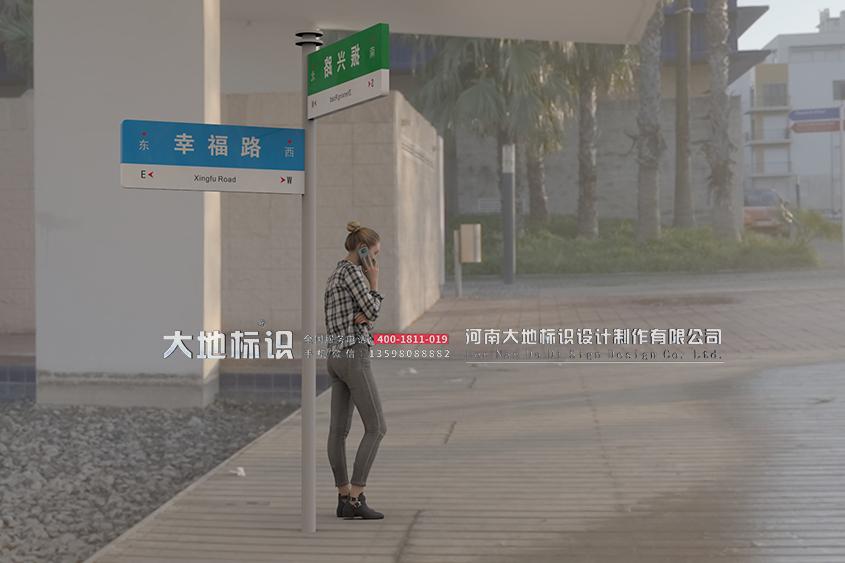 河南大地标识公司 路名牌多功能指示牌