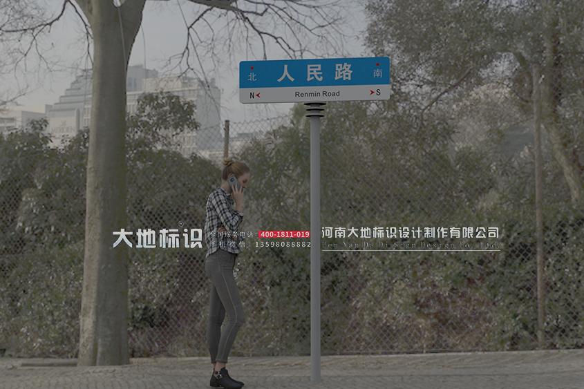 大地标识 路名牌设计效果图 街区