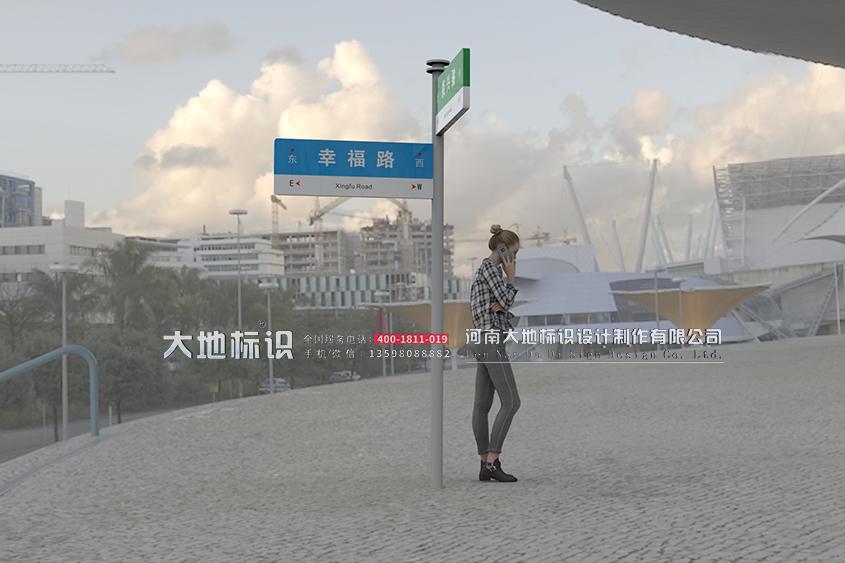 大地标识公司 郑州 路名指路牌设计