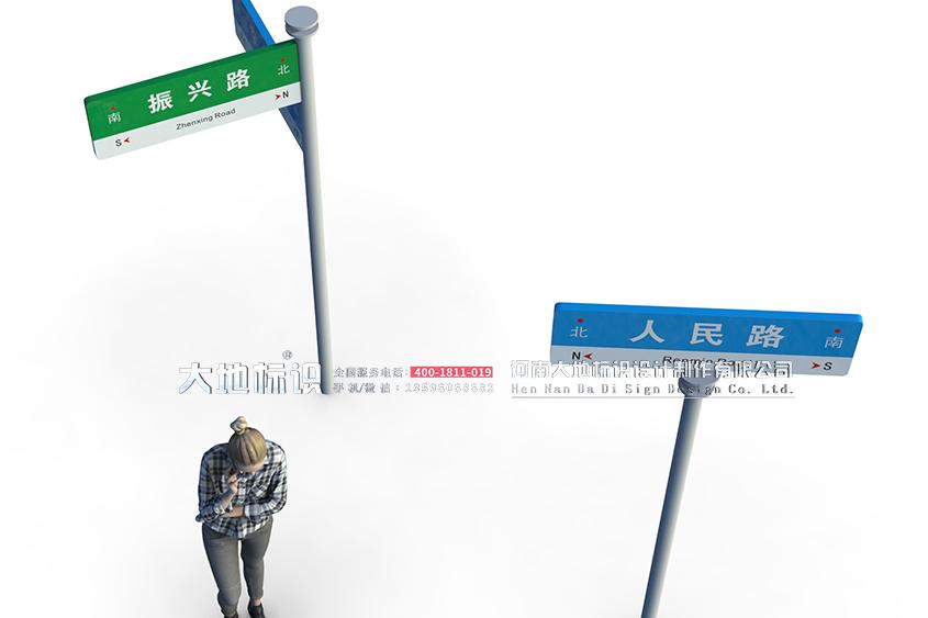 河南大地标识设计制作有限公司 城市指路牌多功能标识牌